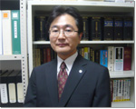 藤本司法書士事務所